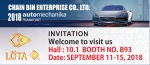 Automechanika in Frankfurt
