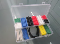 171 PCS HEAT SHRINK TUBE KIT(G5)