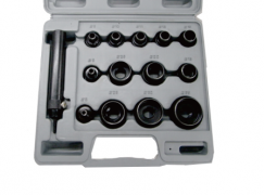 14 PCS CHANGEABLE PUNCH SET